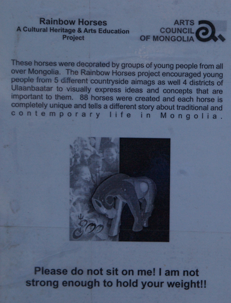 Rainbow Horse project sign