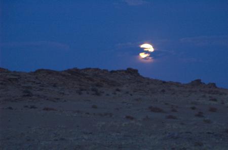 Moonrise, Ikh Nartiin Chuluu