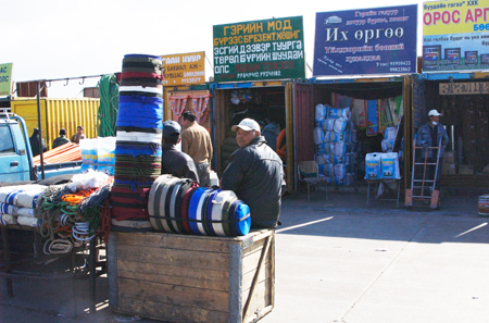 Ger supplies, Narantuul Market, UB 2005