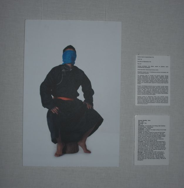 "Image of man in del. face covered by khadak, ""Beyond the Blue Sky"""