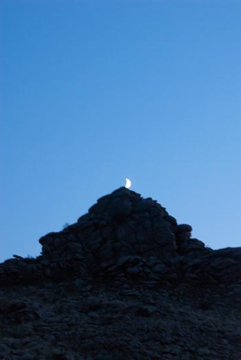 Moonrise, Ikh Nartiin Chuluu Nature Reserve