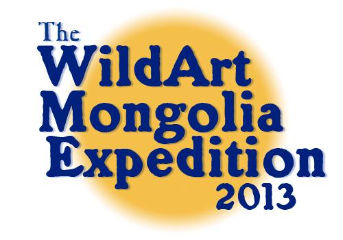 WildArt-Logo-2013