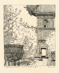 d-Chojin-Lama-tower