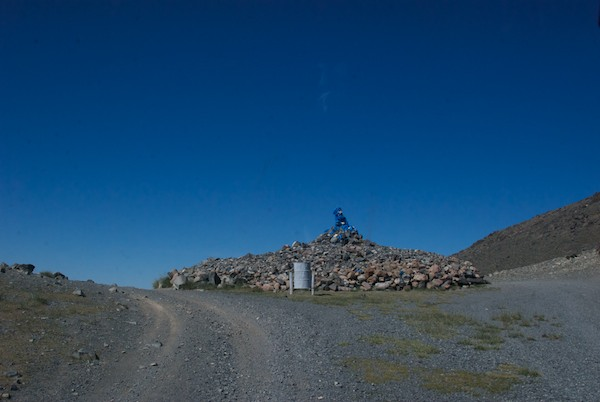 The ovoo at the top.