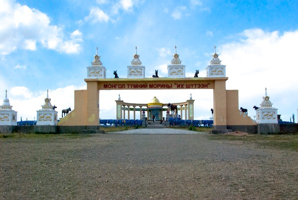 The big sightseeing stop for the day...what can only be called a temple dedicated to the Mongol race horses.