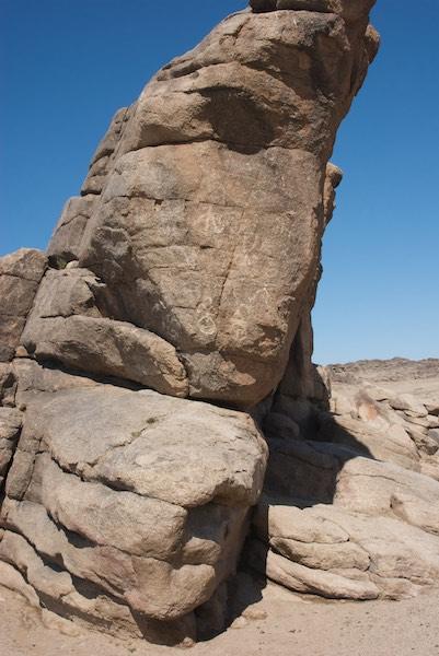 Rock with petroglyphs, Ikh Nartiin Chuluu