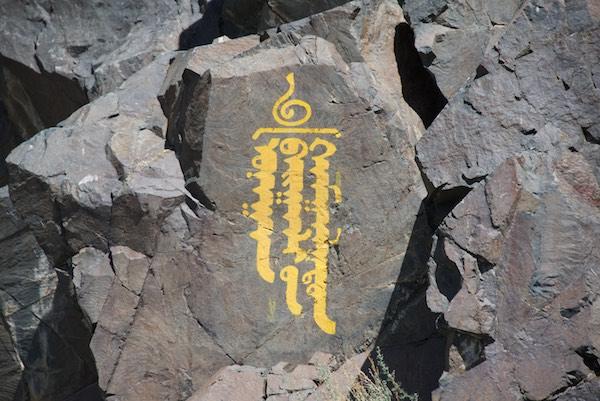 22. JHU painted inscription