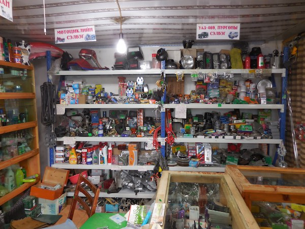 The auto/motorbike parts department