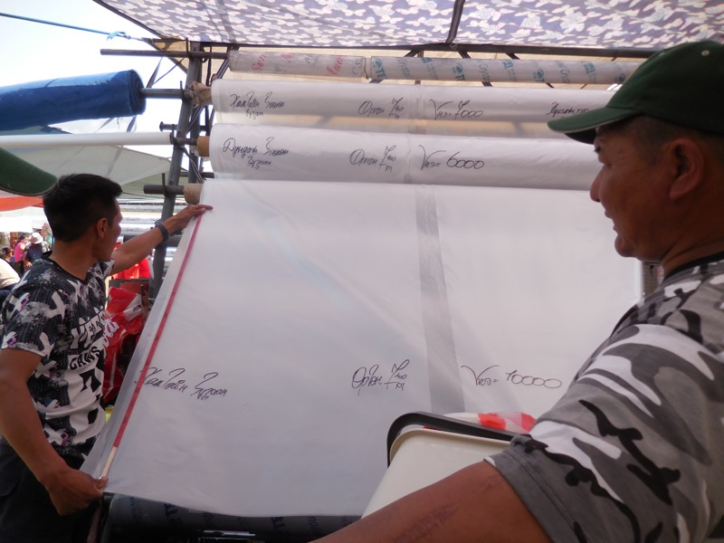 Plastic sheeting.