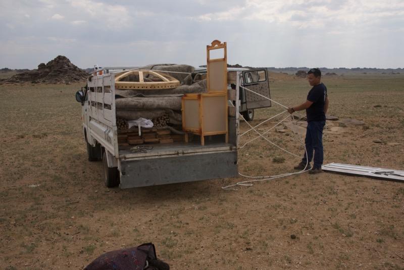 2. unloading