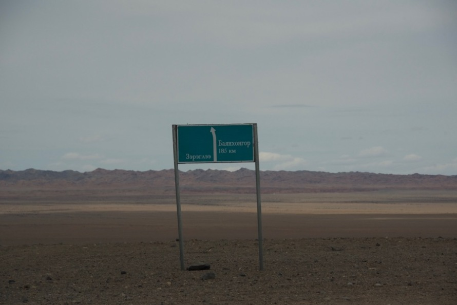 24. road sign