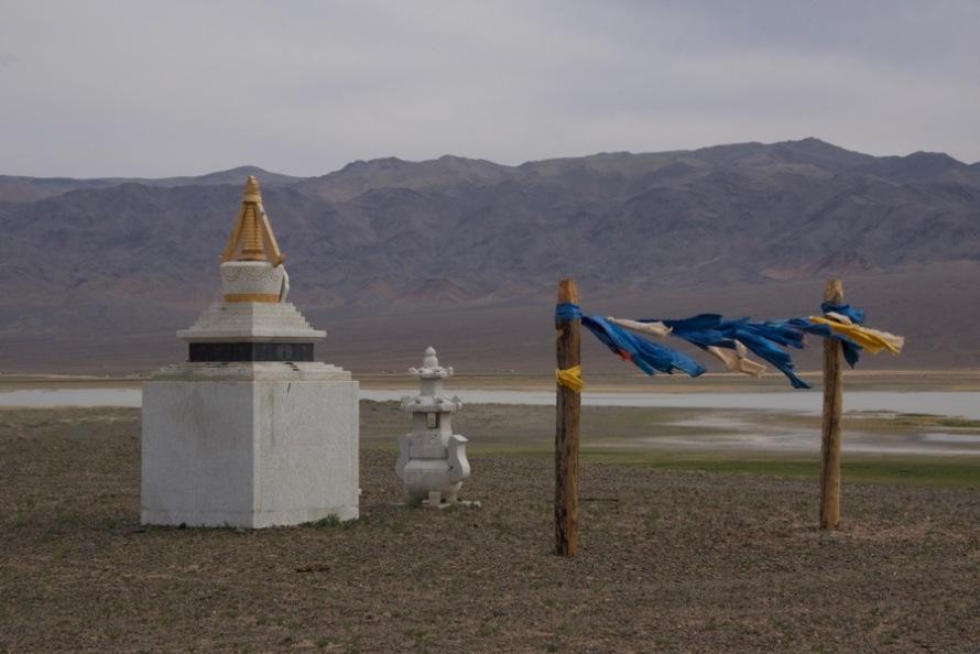 27. stupa