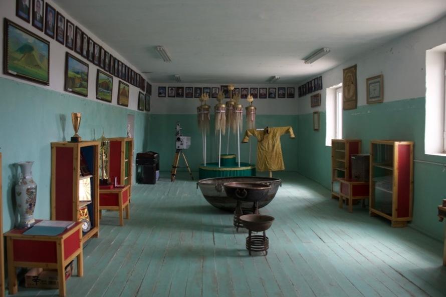 29-museum