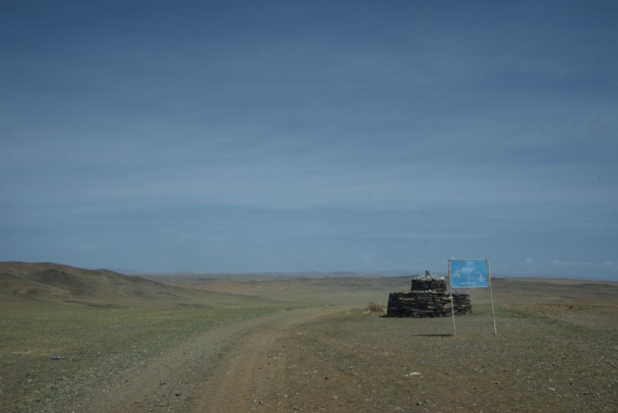 33. road ovoo sign