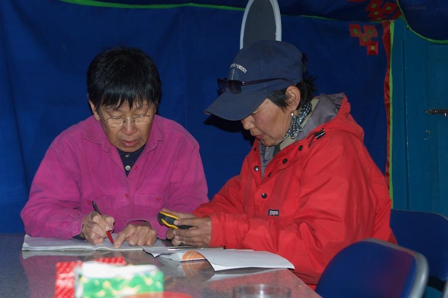 Ikh Nartiin Chuluu2005-04-23