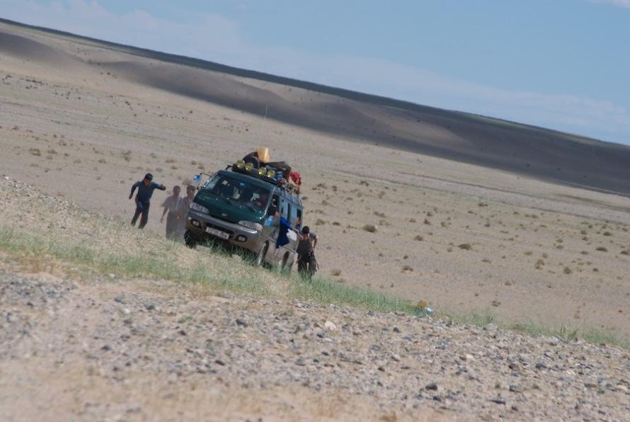 Mongolia2010-07-17-20-15-31